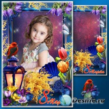 Праздничная рамка для фото к 8 Марта - Будь ангелом хранимой, веселой и сча ...