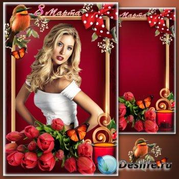 Праздничная рамка для фото к 8 Марта - В Женский праздник, в день весенний  ...