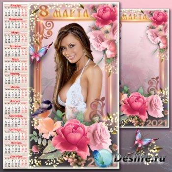 Праздничный календарь на 2021 с рамкой для фото к 8 Марта - Нежный цветок