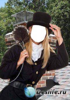 Очаровательная трубочистка - Женский костюм для фотошопа