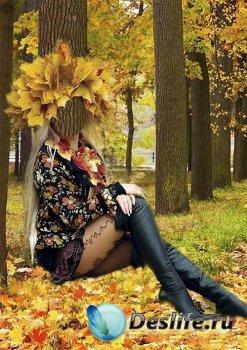 Костюм для фотошопа - Осенняя девушка