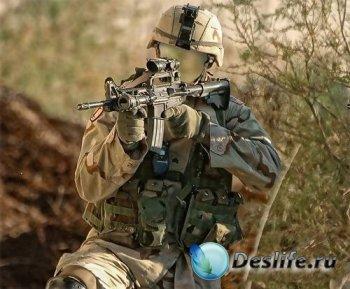 Костюм для фотошопа - На военном задании