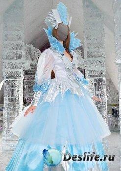 Костюм для фотошопа - Снежная королева