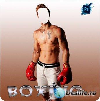 Мужской костюм для фотошопа - Спортсмен
