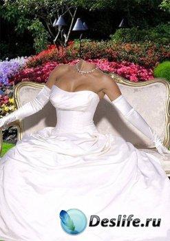Костюм для фотошопа - В белом платье