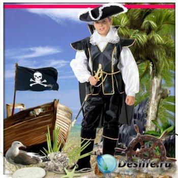 Костюм PSD для фотошопа - Юный пират