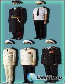 Костюмы для фотошопа - Мужчины в униформе МВФ