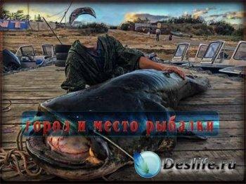 Мужской костюм для фотошопа - Рыбак