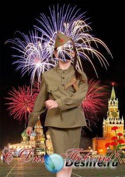 Костюм девочки в военной форме для фотошопа - С Днём Победы