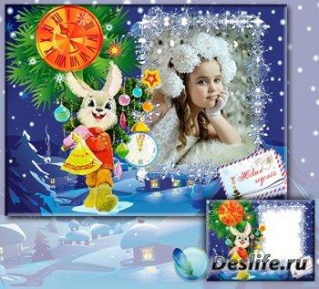Рамка детская для фотографии - С Новым годом!