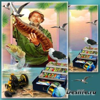 Мужская рамка для рыбаков - В предвкушении вечернего клёва