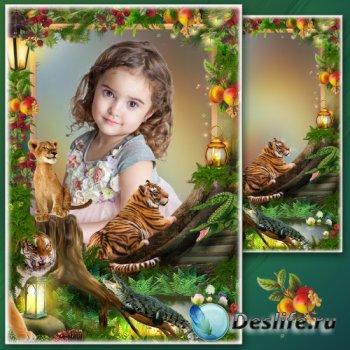 Сказочная рамка для фото с экзотическими животными - Под надёжной родительс ...