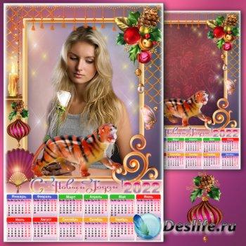 Праздничный календарь на 2022 год с новогодней рамкой для фото - Долгожданн ...