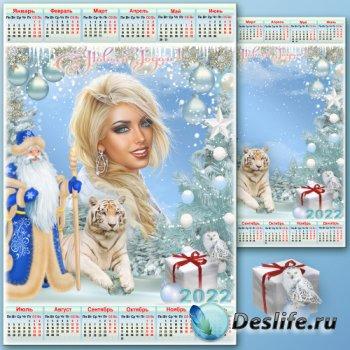 Праздничный новогодний календарь на 2022 год с рамкой для фото - Хозяин леса