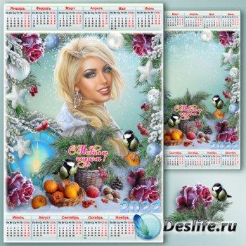 Праздничный календарь на 2022 год с рамкой для фото - Новогодний натюрморт